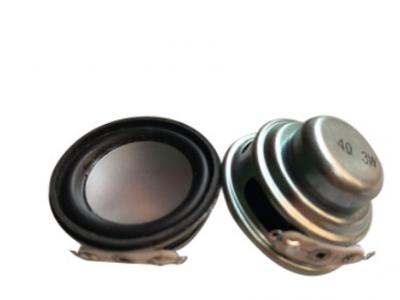 源头厂家32MM双磁PU边蓝牙音响锅底喇叭4欧3W全频迷你音箱扬声器