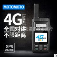适用摩托罗拉对讲机全国5000公里不限距离4G公网户外车队手持机