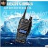 宝锋对讲机uv9rplus防水对讲机大功率无线手持对讲机无线电台户外
