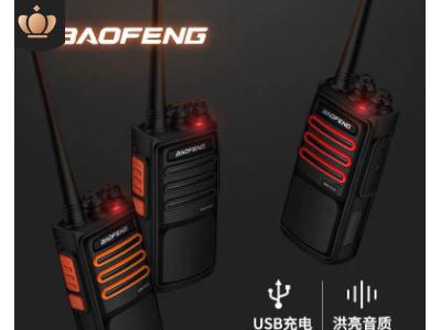宝峰对讲机 户外无线手持电台通讯设备 宝锋10W大功率对讲机 uv5r