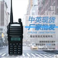 宝锋uv82大功率对讲机手持机双段双守户外无线对讲机宝峰厂家批发