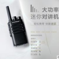 宝锋v8迷你对讲机超小便携酒店商务餐厅发廊双充小对讲机厂家批发