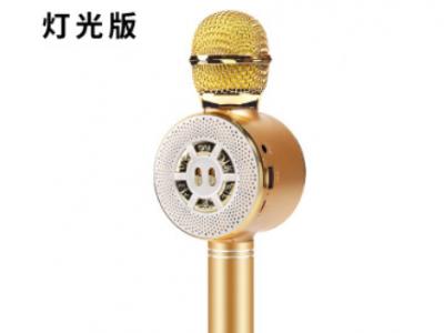 爆款ws669蓝牙麦克风手机K歌宝全民k歌神器无线蓝牙话筒音响一体