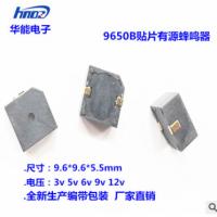 HN9650B贴片有源蜂鸣器5v 9650B MLT-9650 FUET-9650B 厂家直销