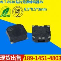 HNDZ厂家直销贴片无源蜂鸣器MLT-8530侧发音3.6V防丢器蜂鸣器