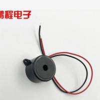 2316蜂鸣器 压电式有源2316蜂鸣器(带耳)