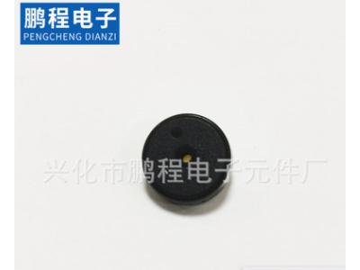 SFN-20-P蜂鸣器1704压电式无源蜂鸣器1704蜂鸣器