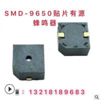 SMD-9650 5V 有源电磁式贴片蜂鸣器 9.6mm*9.6mm*5mm