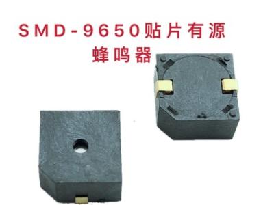 9.6*9.6*5小型SMD有源贴片蜂鸣器 3V 5V HYG9605B