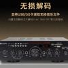 大功率功放机蓝牙专业音响卡拉ok高保音质5.0声道重低音功放