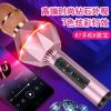 手机蓝牙麦克风话筒 全民K歌麦霸大容量电池高清音质 K7厂家批发