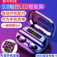 新款私模V11触摸tws蓝牙耳机5.0带电量显示无线双耳入耳塞式跨境