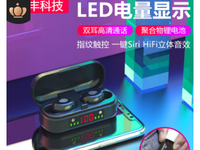 新款私模V8蓝牙耳机双耳超小英文跨境TWS定制电量显示丝印触摸5.0