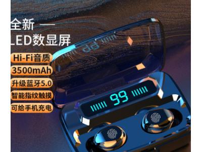 新款私模跨境TWS中性F9无线蓝牙耳机英文迷你入耳式带数显大容量