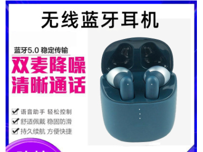 爆款黑科技无线蓝牙耳机双耳触摸5.0运动适用苹果安卓TWS蓝牙耳机