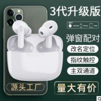跨境新款无线蓝牙耳机5.0适用于苹果安卓通用运动降噪tws蓝牙耳机