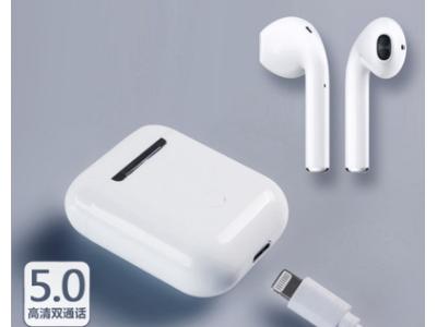 跨境直供 i7s tws蓝牙耳机5.0 双耳无线磁吸蓝牙耳机i9s 加工定制