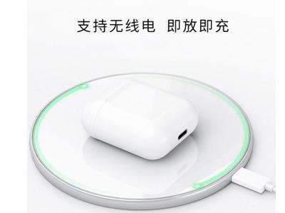 二代tws无线蓝牙耳机5.0立体声无线耳机适用于苹果跨境一件代发
