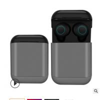 新款S7 tws无线双耳蓝牙耳机 真无线双耳运动蓝牙耳机5.0