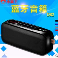 小霸王D82新款收音机无线蓝牙音响重低音户外便携式音响