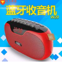 小霸王w20便携蓝牙音箱收音机录音机老人随身听低音炮户外音响