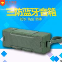 EWa_音为爱 A109 蓝牙音箱便携插卡迷你音响无线低音炮金属小钢炮