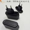 厂家直销 888跑道欧规USB外壳 PC ABS适配器外壳 5w1A手机充电器