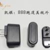 厂家直销 跑道美规USB外壳 充电器电子塑胶外壳 电源适配器SR线卡