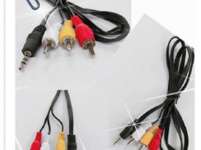 AV线一分三音频线 机顶盒连接线厂家直销5米游戏机连接电视线RCA