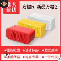 原装正品天猫精灵方糖R批发Ai智能语音音箱适用天猫精灵方糖新款2