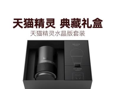 适用于天猫精灵 X1智能音箱水晶版WiF声控无线蓝牙音箱语音控制