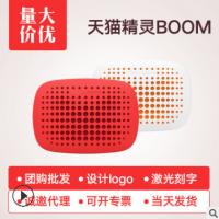 原装正品适用于天猫精灵BOOM家用蓝牙智能音箱车载语音播报小音响