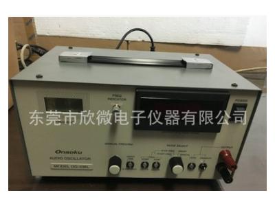 全新机 日本 小野 ONSOKU OG-438L 扫频仪 音频信号源