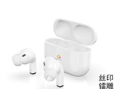 跨境专供现货私模无线蓝牙耳机LOGO定制 2020跨境TWS蓝牙耳机