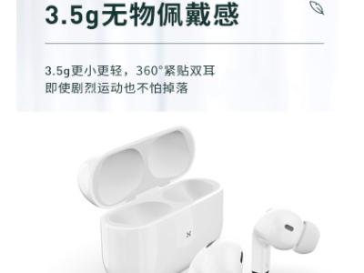 跨境专供现货私模无线蓝牙耳机运动耳机 2020跨境TWS蓝牙耳机