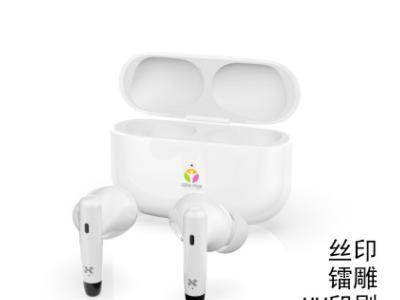 跨境现货无线蓝牙耳机LOGO定制 2020跨境专供私模TWS蓝牙耳机