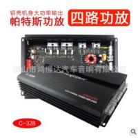 QPERTORW QPC328帕特斯 4声道功放 amplifier 4channel 四路功放