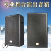 瑞臻KTV音箱 10寸12寸专业音箱高档沐足 包房KTV 家用k歌音箱方案