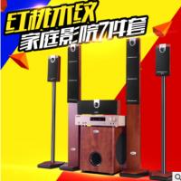 清货 家庭影院6件套装 5.1音柱式家庭音响10寸无源炮不含功放价格