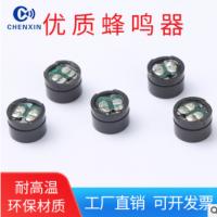 12085环保平头蜂鸣器生产厂家 普通不焊线16欧无源蜂鸣器批发