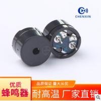 厂家批发新款 12085 42欧 3.5针 3V 5V 无源分体蜂鸣器
