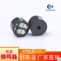 CX-12060 耐高温16欧10针1.5V 3V 5V无源电磁式蜂鸣器2K频率