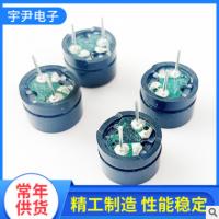 电磁式插针讯响器 12085耐高16欧1.5V无缘蜂鸣器