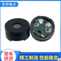 12054蜂鸣器电磁式无源插针蜂鸣器 薄分体