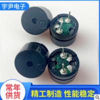 厂家直销电磁式无源蜂鸣器16欧3V-5V 插针讯响器 12085通用蜂鸣器