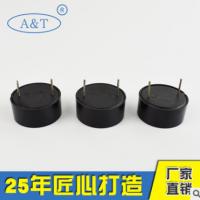 非标压电直流AT2336DP有源蜂鸣器定制