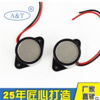 厂家批发蜂鸣器AT2616DL100MM黑色壳防水灯具户外探测蜂鸣器定