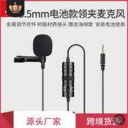 深圳市全道科技有限公司