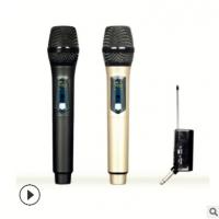 无线话筒音响一拖二家用卡拉OK唱歌U段万能麦克风户外歌充电通用