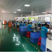 江门市广达电子科技有限公司